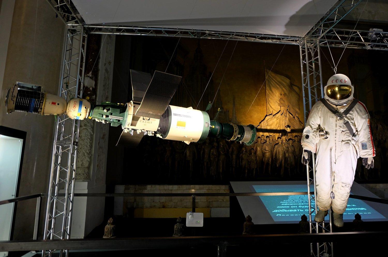 «Луноход», «Венера» и ванна для покорителей космоса