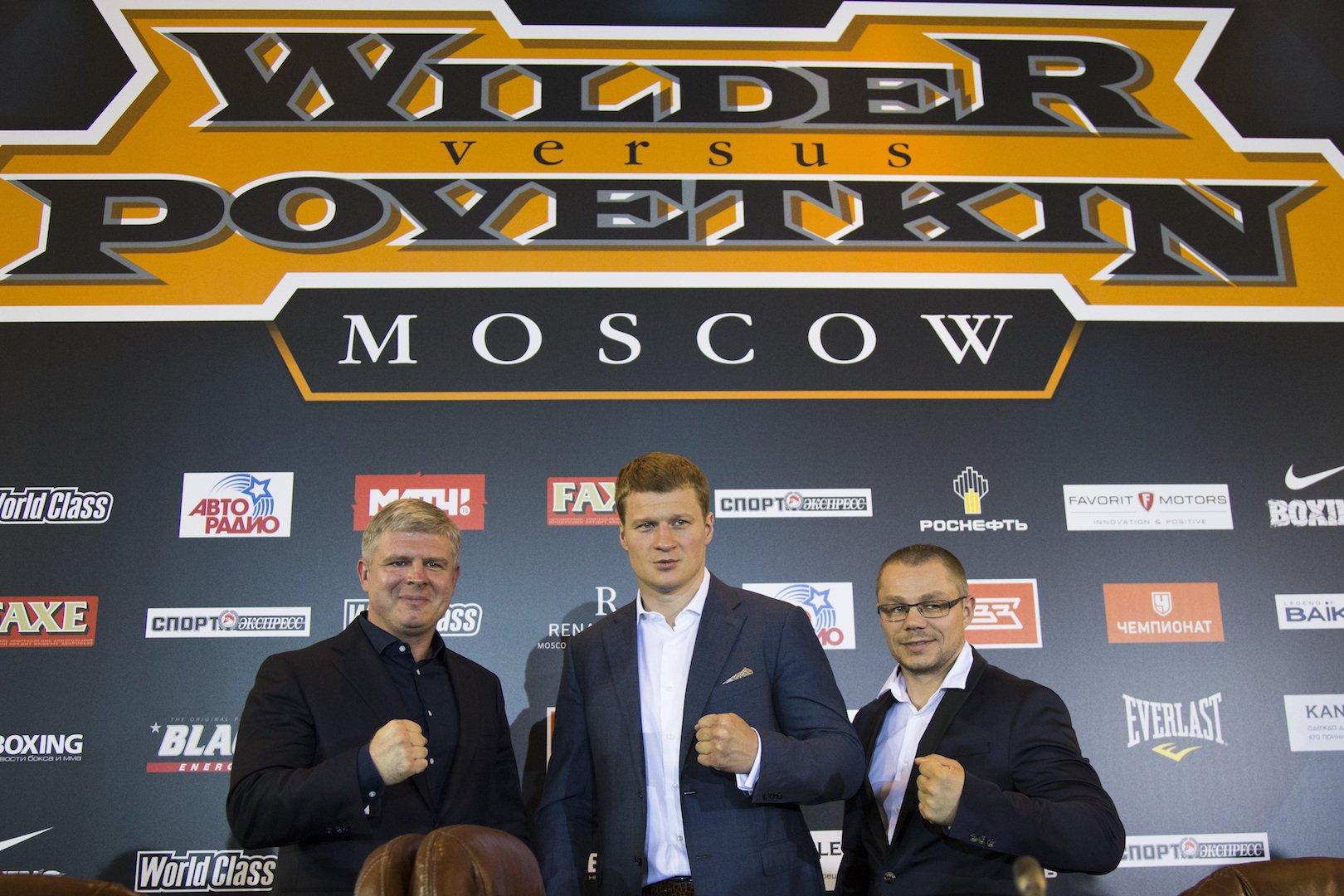 «Решение WADA должно помочь снять обвинения с Поветкина»