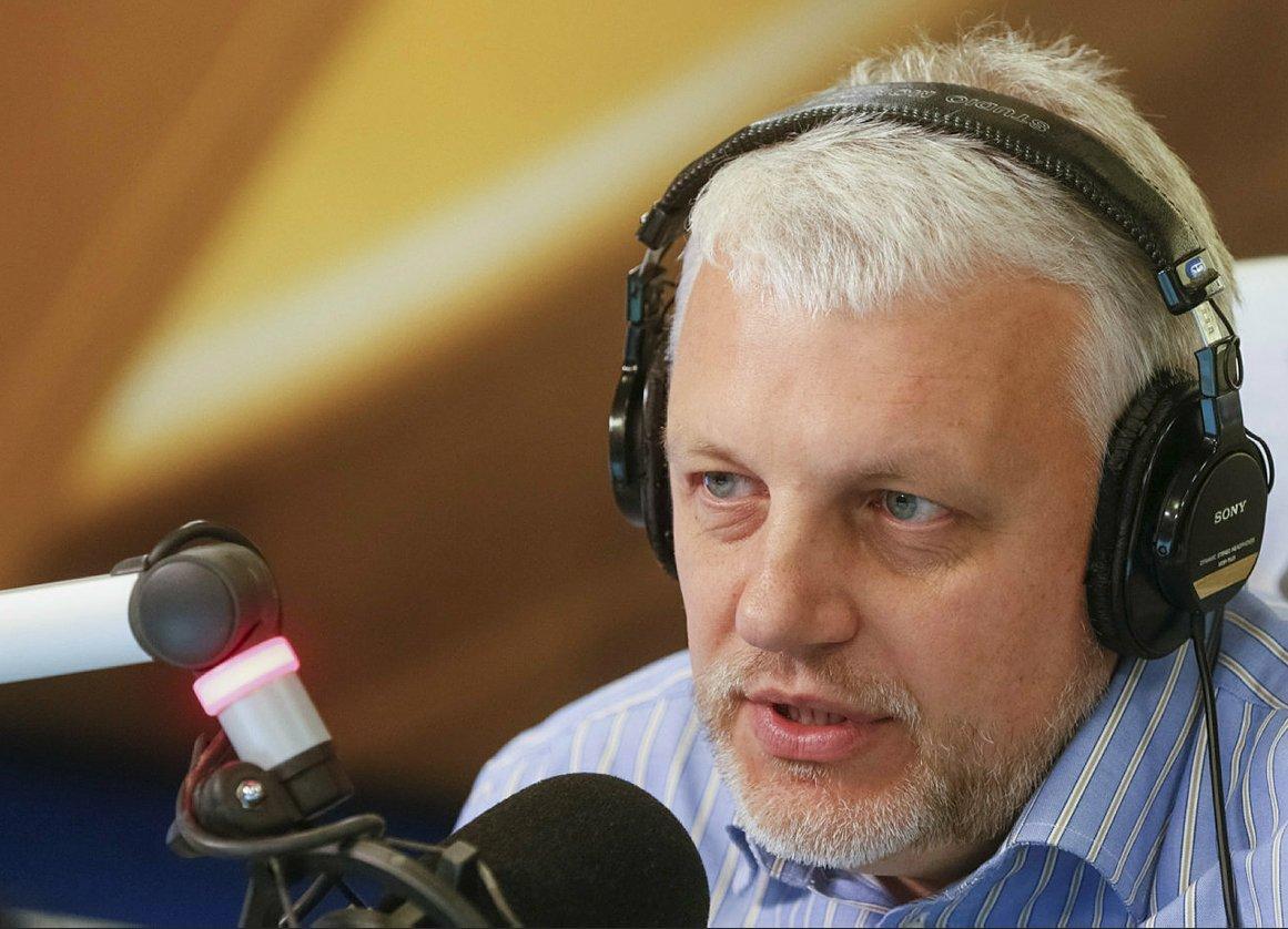 Павел Шеремет повторил судьбу Георгия Гонгадзе