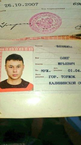 Источник: показанный боевиками паспорт принадлежит вертолетчику из РФ