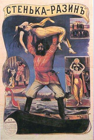 «Куртизанка на троне» и «Ухарь-купец»: первые отечественные кинохиты