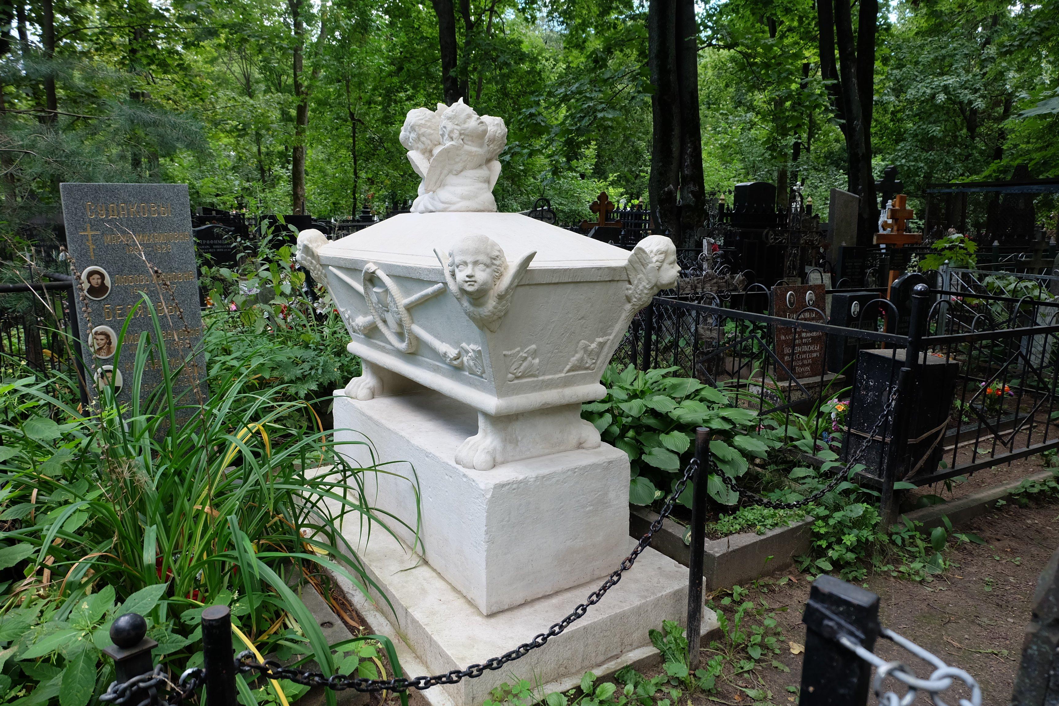 Надгробия федерального значения