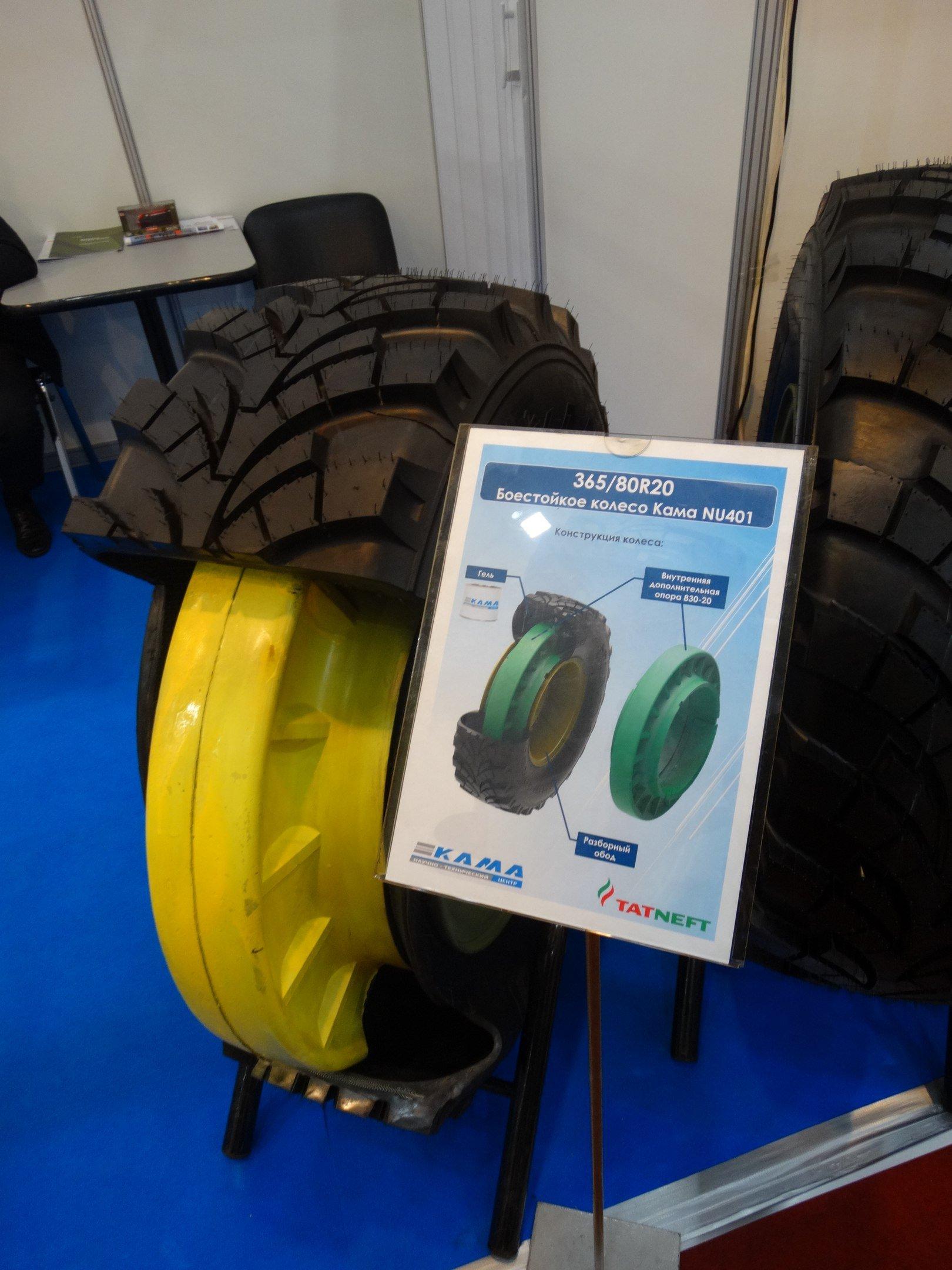 Российская бронетехника получила непробиваемые шины