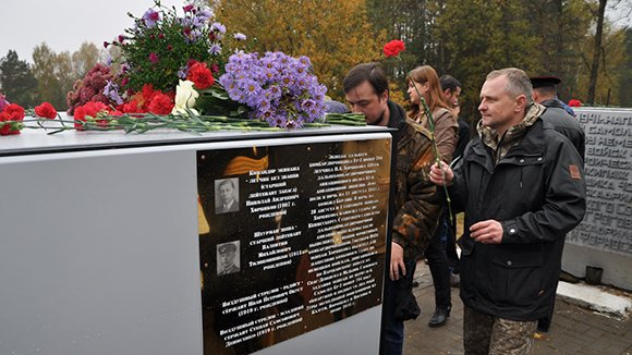 В 75-ю годовщину битвы за Москву нашли обломки советского самолета
