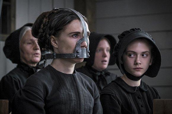 Феминистская «Преисподняя»