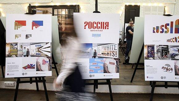 Россия как платок и калейдоскоп