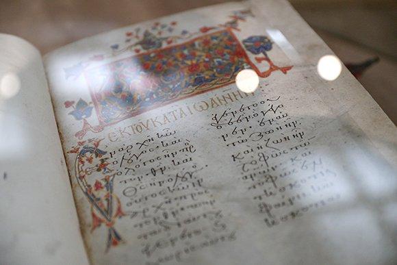 Лики византийского искусства