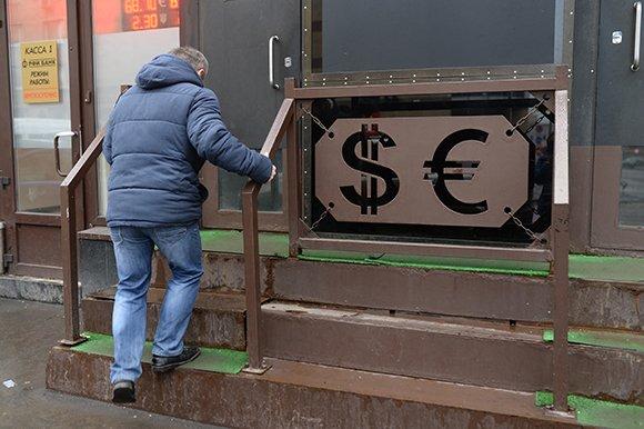 Как колебание курса рубля влияет на россиян