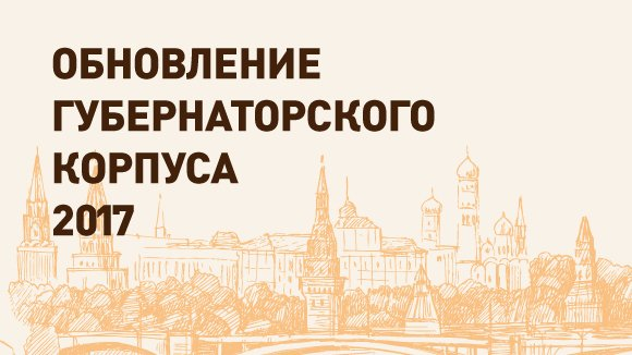 https://cdn.iz.ru/sites/default/files/Content/media/3/news/2017/02/665561/0253d9d1d0f20e311c18656f05ebbe08.jpg