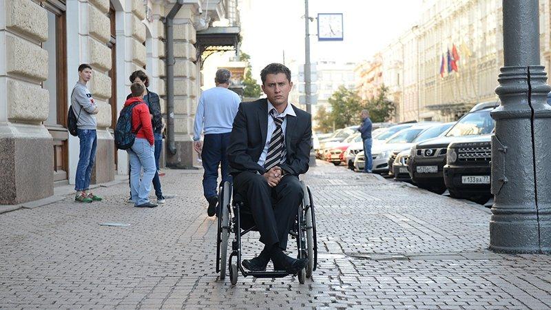 Павел Прилучный: «На месте колясочника может оказаться каждый из нас»