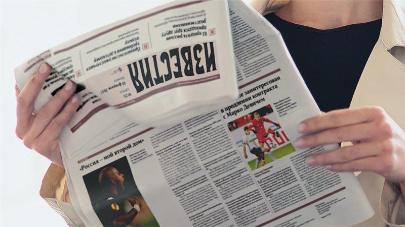 «Известия» отмечают столетие редизайном электронной и бумажной версий