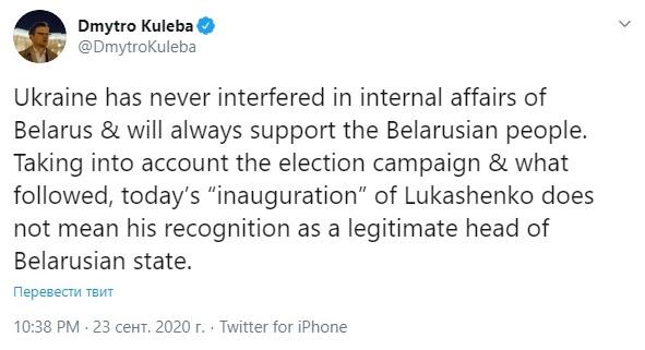 Дмитрий Кулеба, Twitter
