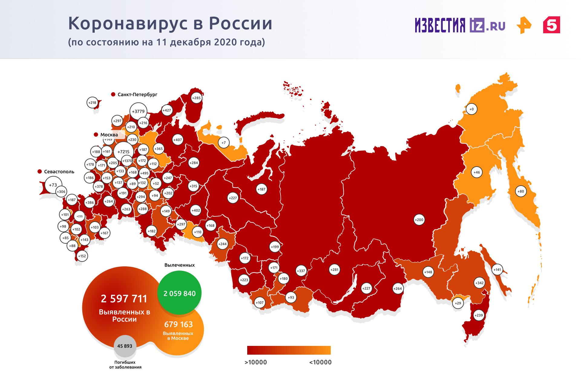 «Горнолыжный экспресс» из Москвы в Хибины отменили из-за COVID-19