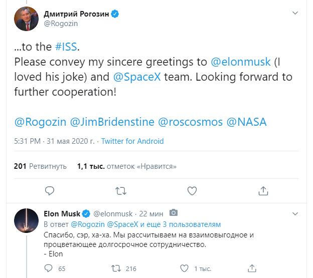 Маск по-русски ответил Рогозину на поздравления с удачным стартом