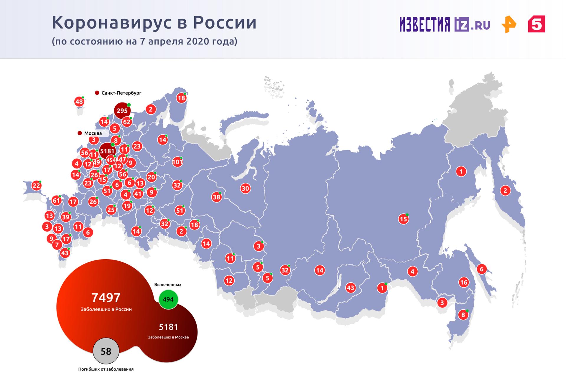Заключенные московских СИЗО смогут купить маски в магазине ФСИН