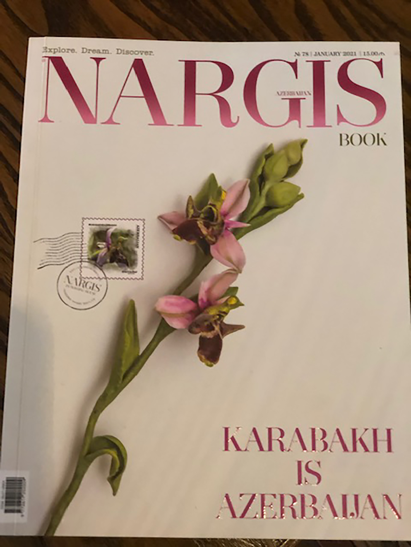 Журнал «Наргиз»