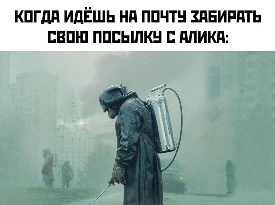 Мем про коронавирус по мотивам сериала «Чернобыль»