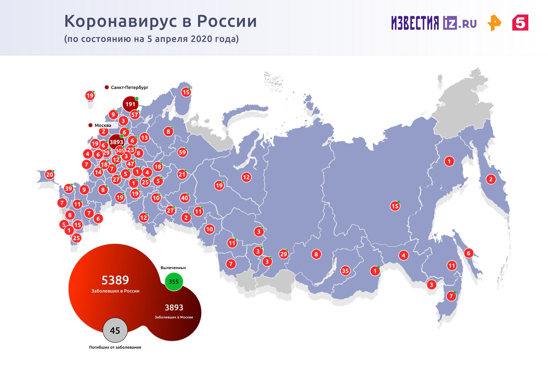 В Санкт-Петербурге скончался третий пациент с коронавирусом