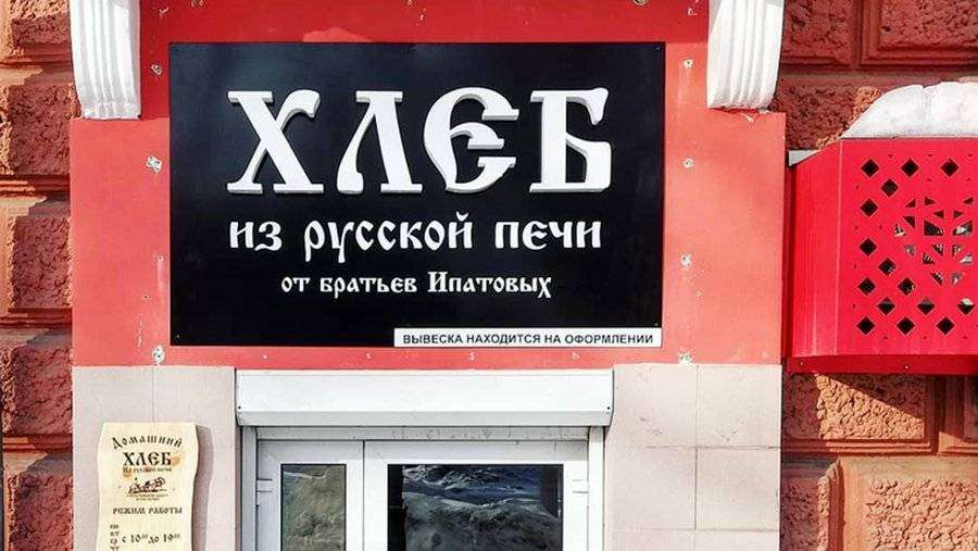 Русский Портал Геев