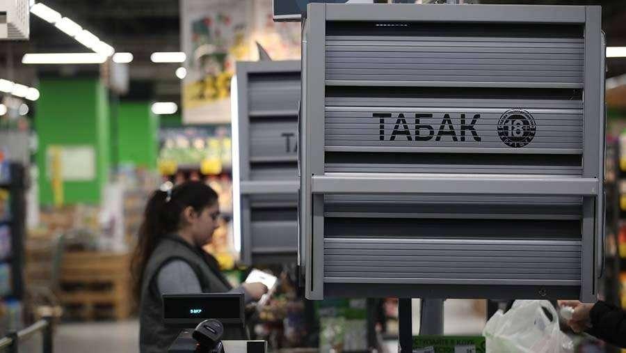 Акциз для табачных изделий адрес где можно купить сигареты в москве