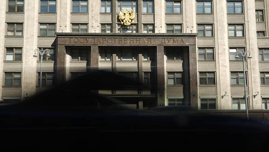В Госдуме оценили решение Евросоюза по российской делегации в ПАСЕ0