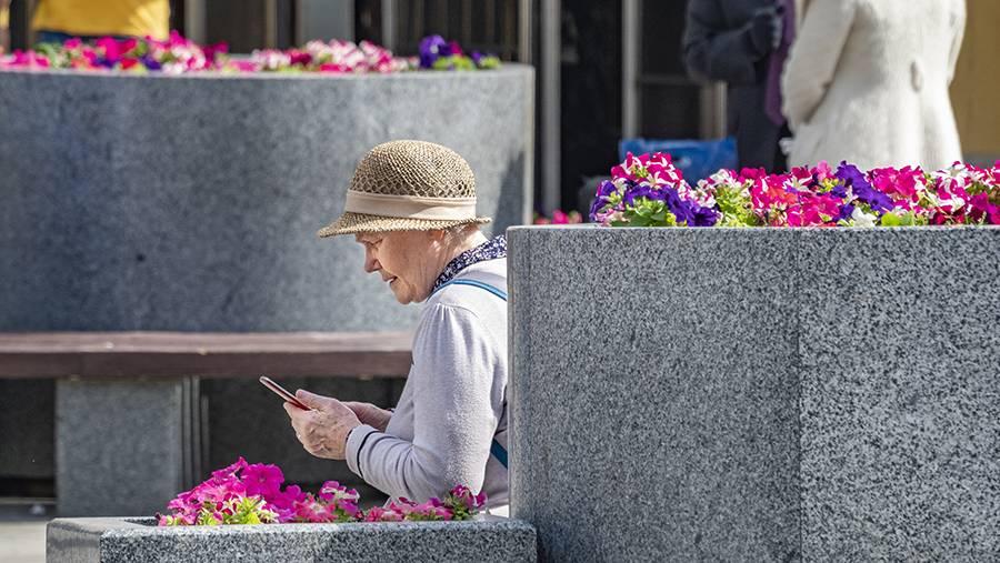 В Москве увеличат минимальный размер пенсии0