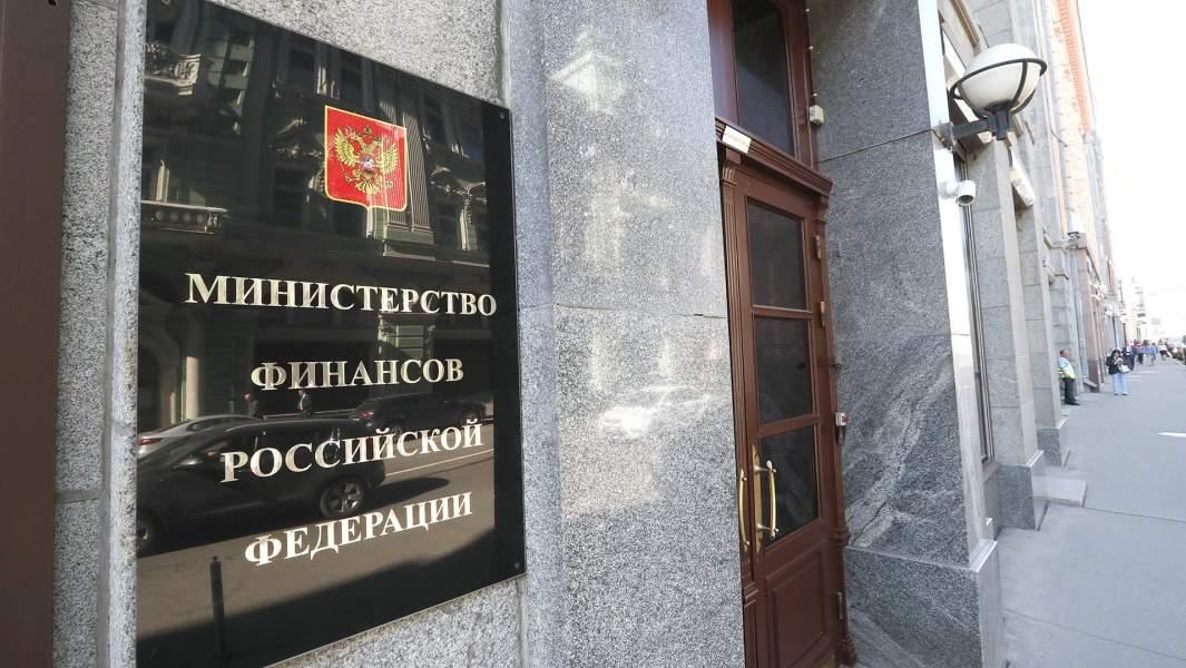 МВД взялось за биткоин: за теневой оборот криптовалют грозит тюрьма