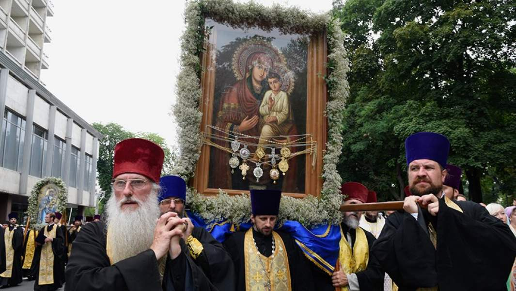 The procession in Kiev in honor of the Millennium of the baptism of Kievan Rus