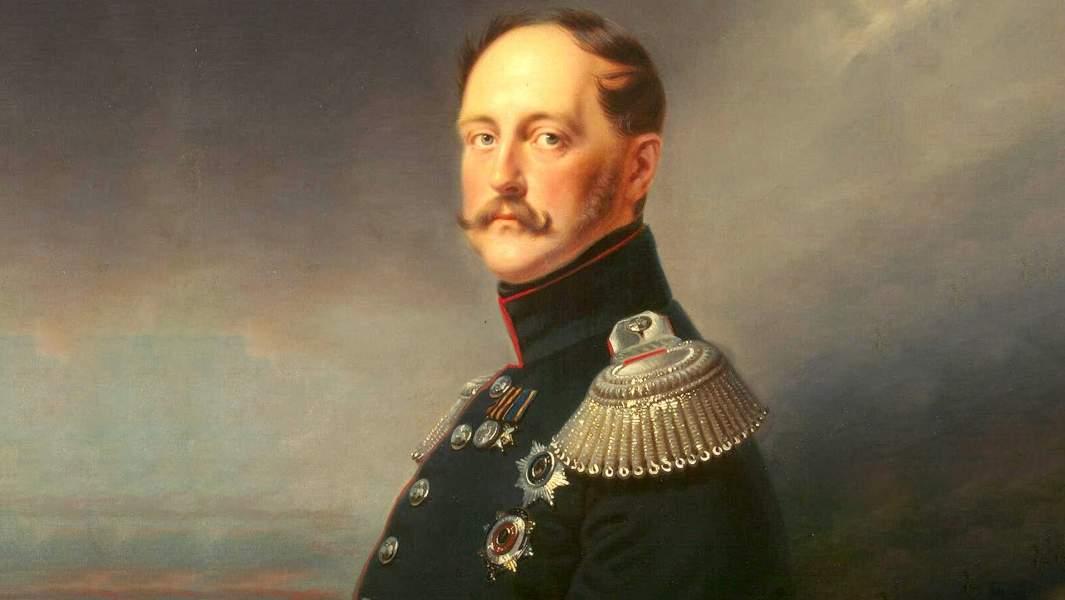 Николай I Павлович— император Всероссийский, царь Польский и великий князь Финляндский