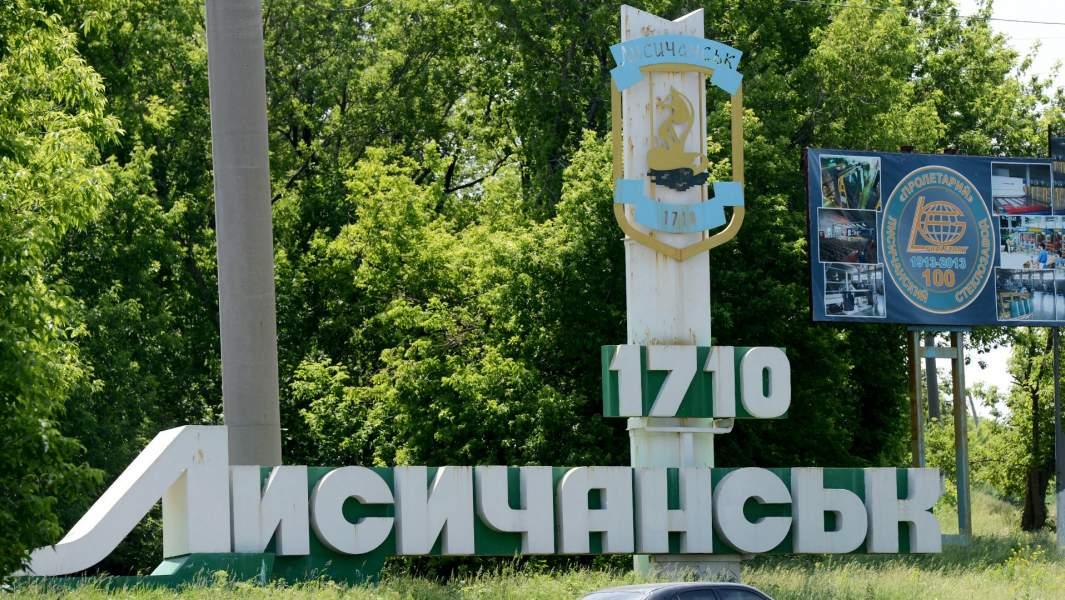 стела Лисичанск на окраине города