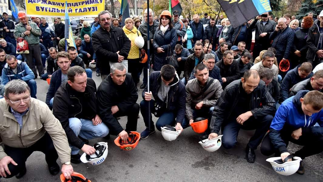 Участники акции протеста шахтёров во Львове