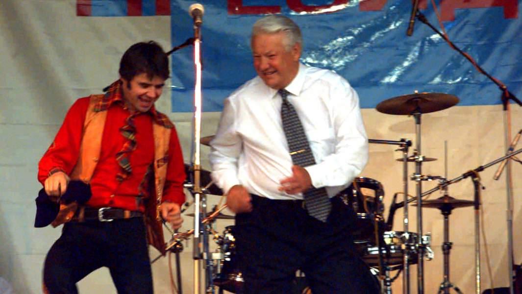 Бывший президент России Борис Ельцин и Евгений Осинтанцуют рок-н-ролл