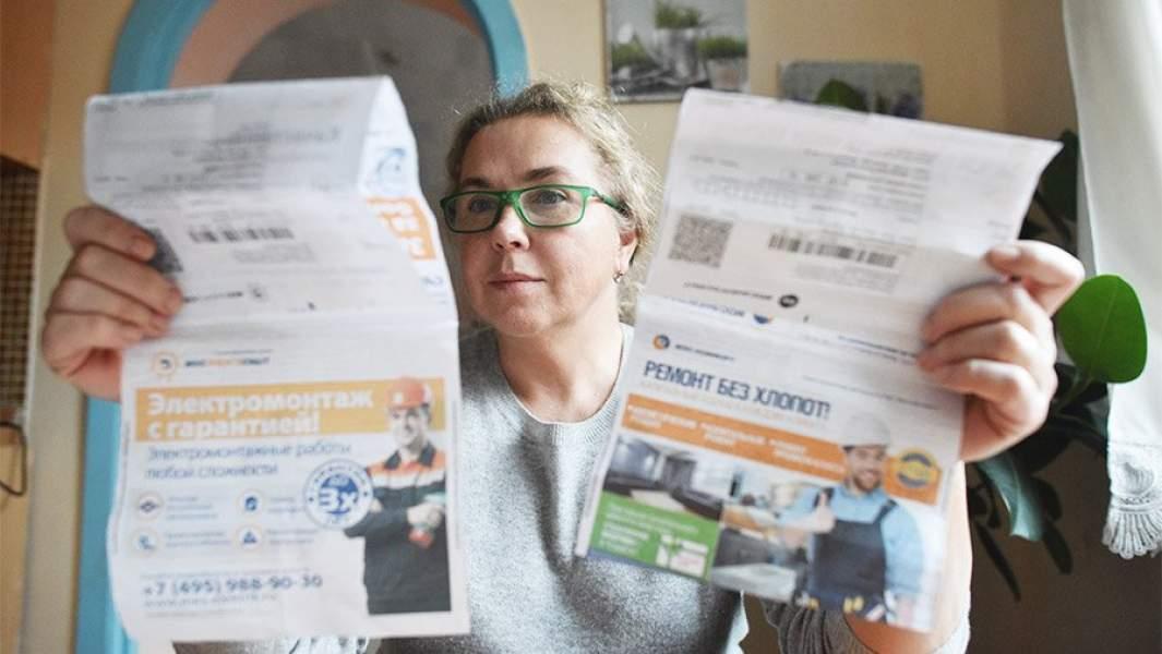 Женщина сравнивает счета на оплату электричества