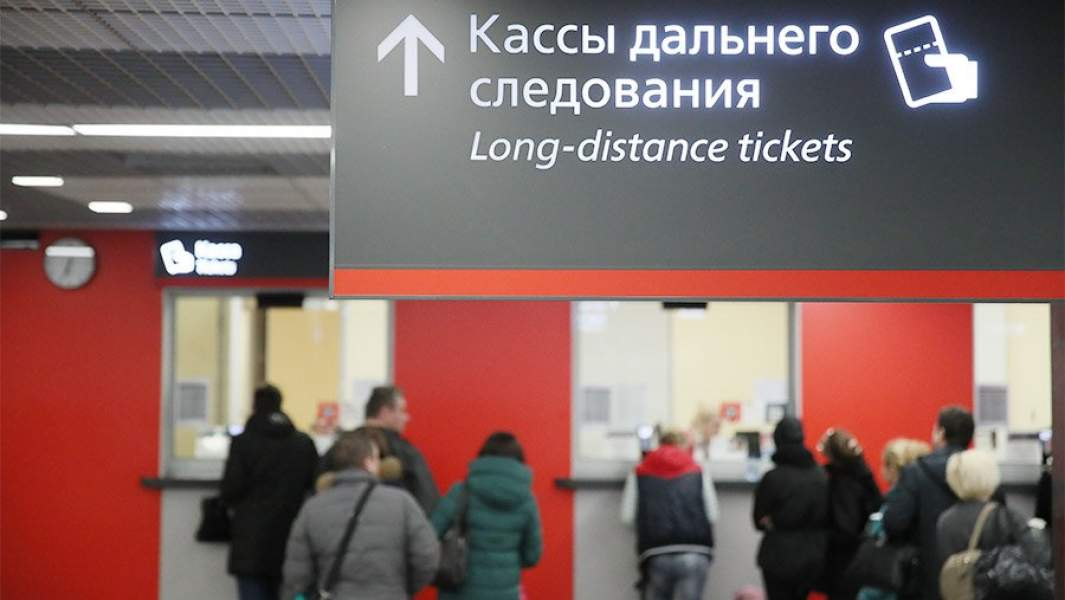 кассы дальнего следования на железнодорожном вокзале