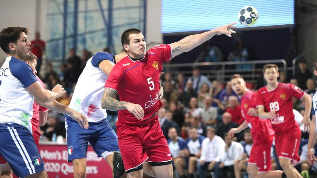 Квалификационный матч чемпионата Европы по гандболу между сборной России и сборной Италии, 24 октября 2018