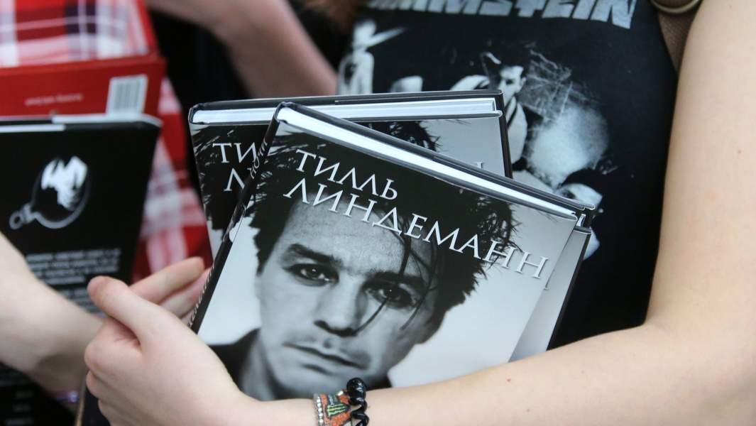 Презентация книги солиста группы Rammstein Тилля Линдеманна