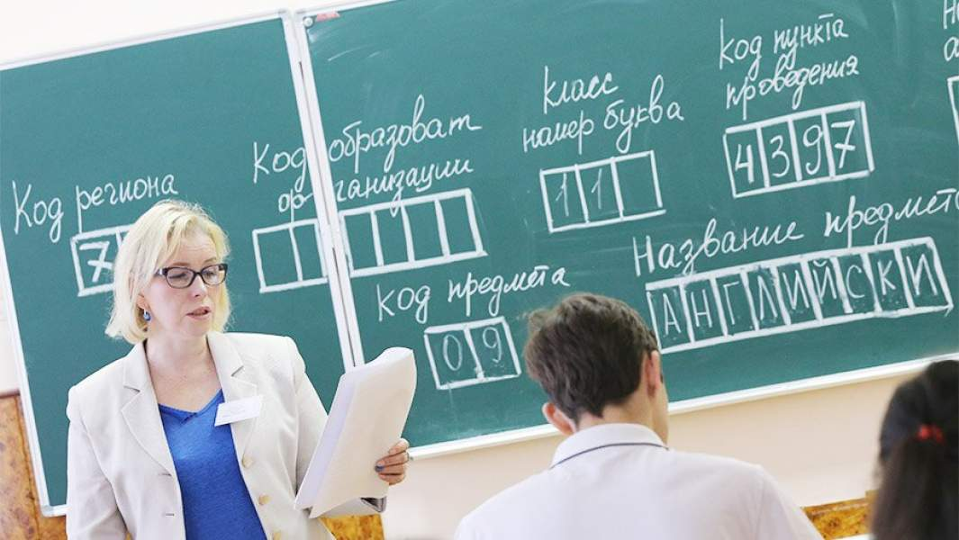 Во время проведения единого государственного экзамена по иностранному языку в одной из школ