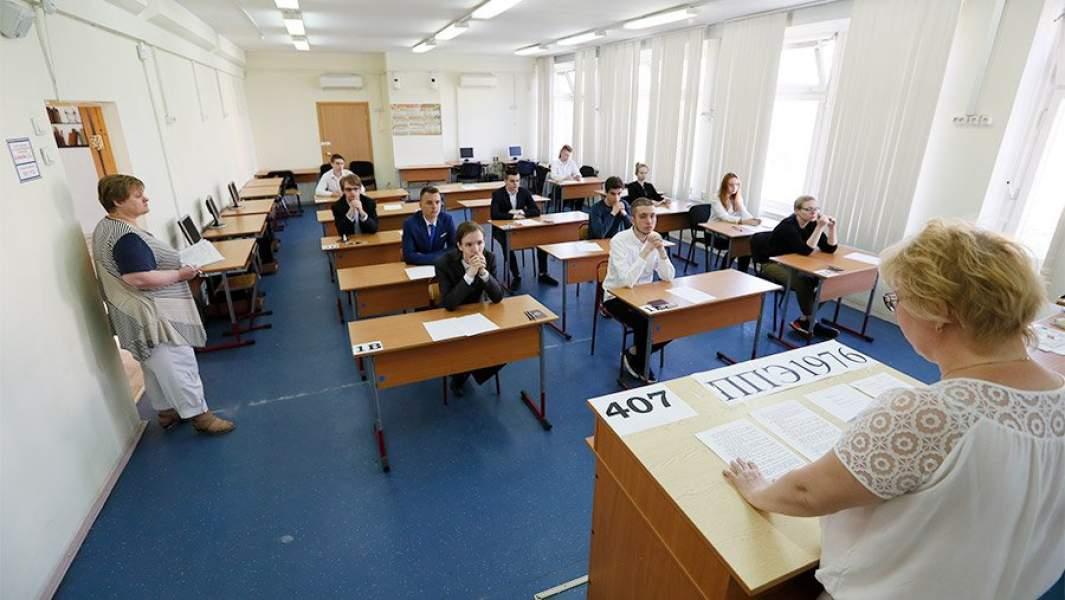 класс во время проведения ЕГЭ
