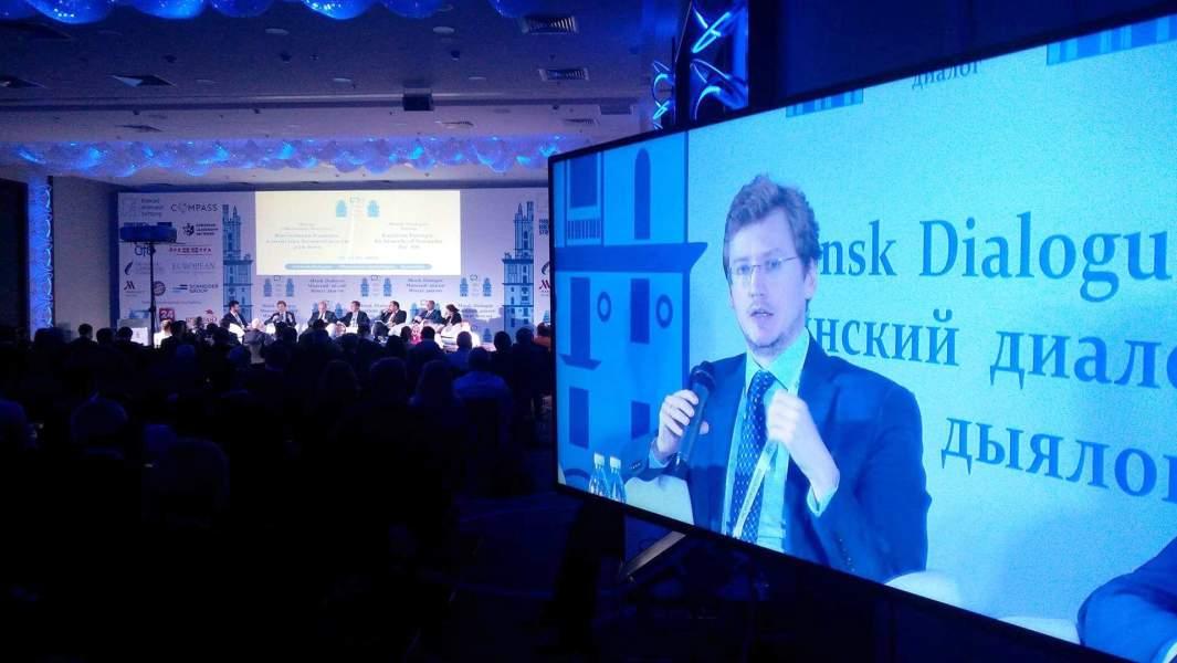 Андрей Сушенцов на конференции по европейской безопасности «Минский диалог»