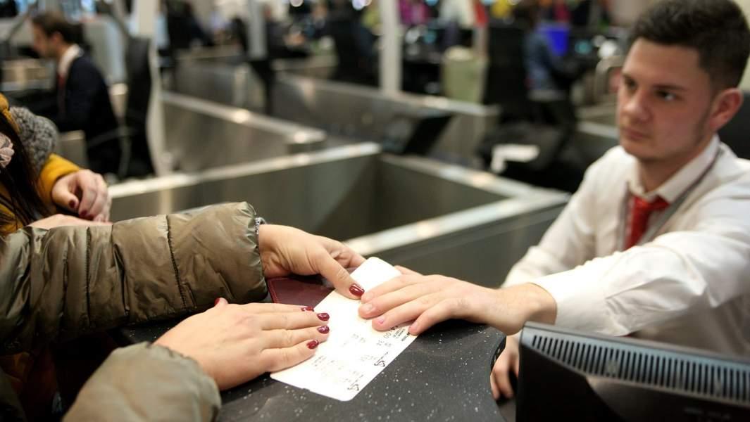 аэропорт билет