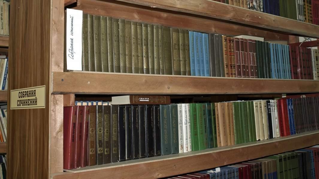 Ульяновская общественная библиотека