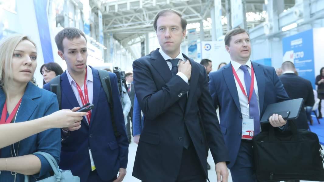 Глава Минпромторга Денис Мантуров на Российском инвестиционном форуме в Сочи