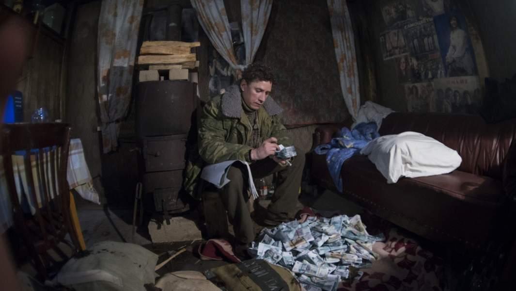 Кадр из сериала «Ненастье»