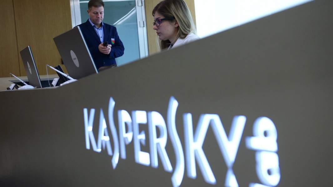 Офискомпании «Лаборатория Касперского»