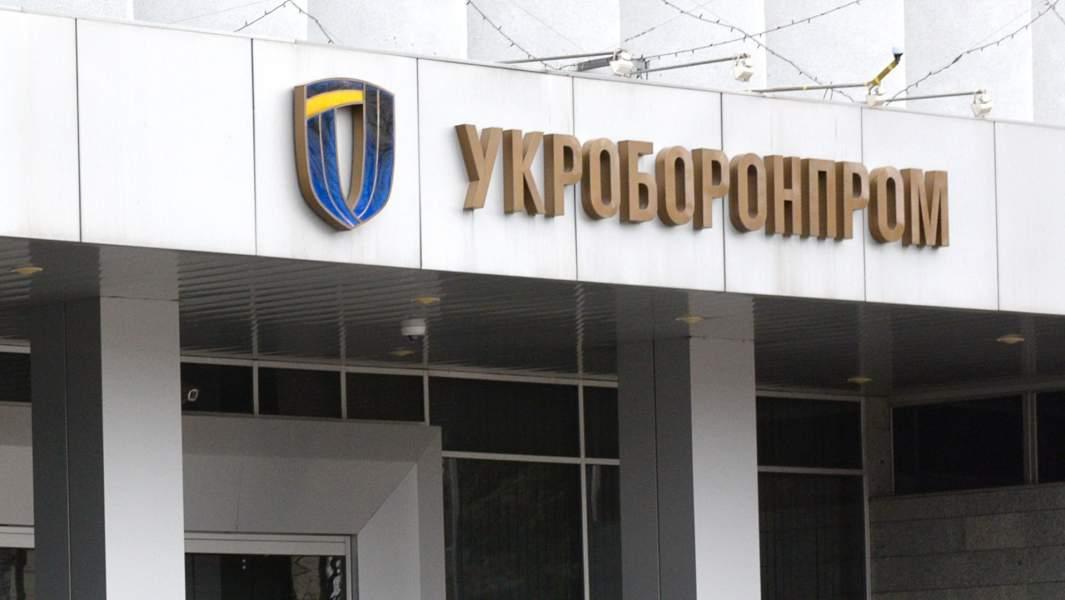 """Building GK """"Ukroboronprom"""" in Kiev"""