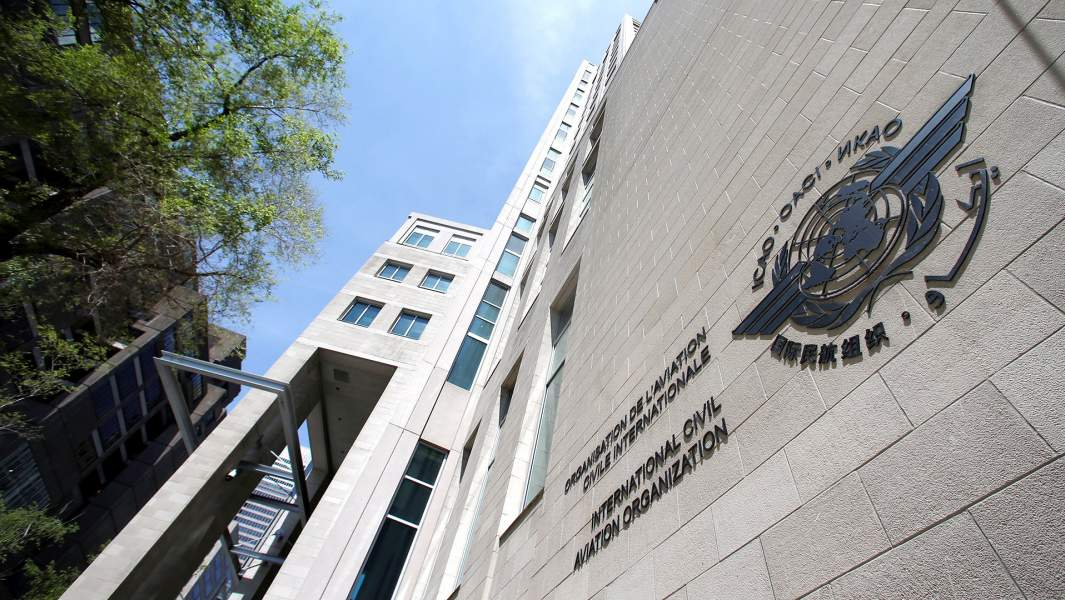 Здание штаб-квартиры Международной организации гражданской авиации (ИКАО) в Монреале
