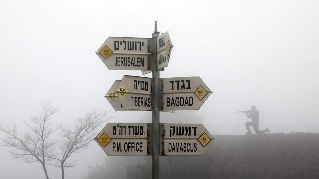 Наблюдательнаяточкана оккупированных Израилем Голанских высотах