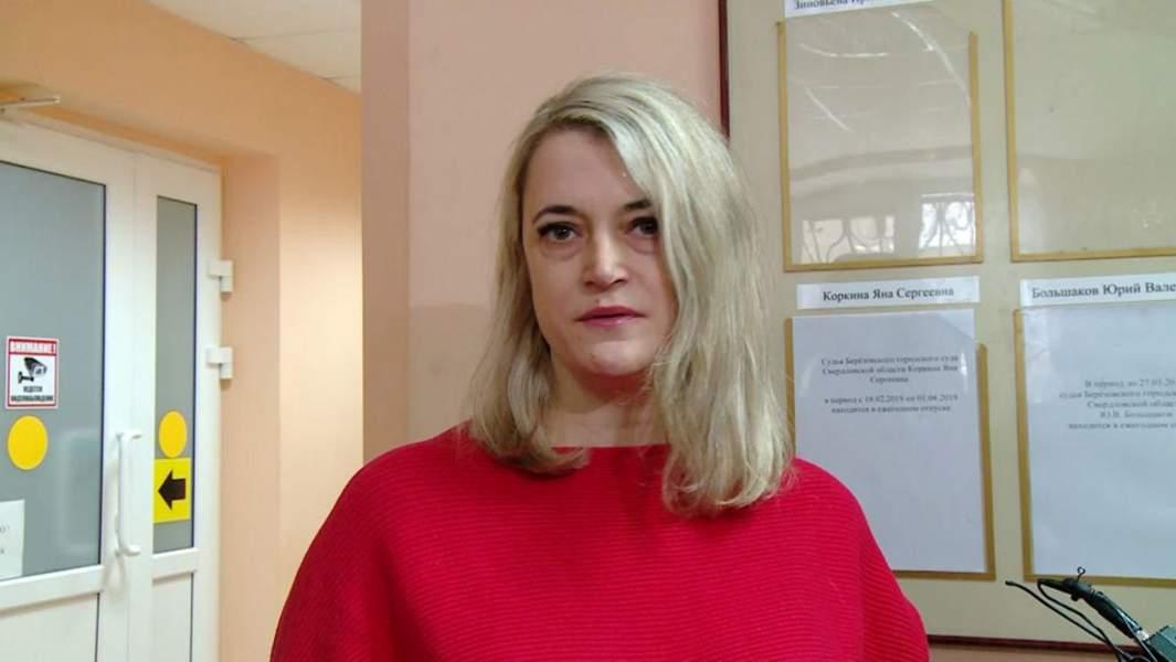Мама погибшего парня Елена Рудакова