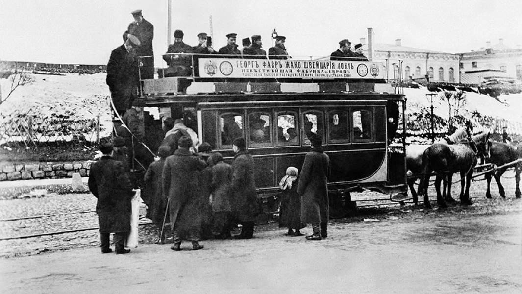 Трамвай, старая Москва