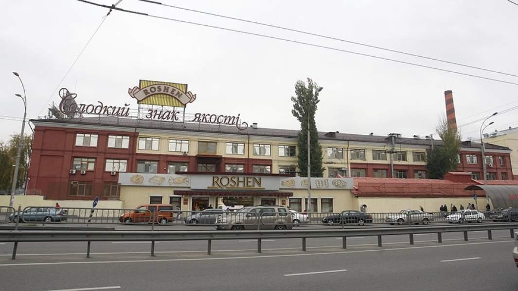 Здание кондитерской фабрики Roshen в Киеве